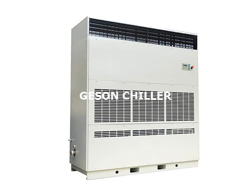 Cabinet air conditioner