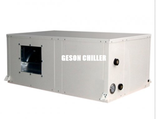 Geson 200HP Commercial Air Heat Pump Unit
