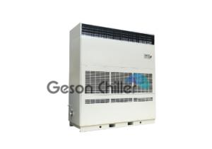 GSAC Cabinet Air Conditioning Unit