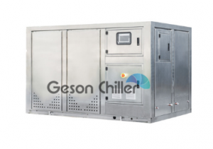 Figure 2 Central Process Chiller