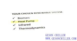 Figure 4 Efficiency Saving Heat Pump System