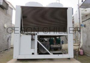 Geson Chiller Plant AC Unit