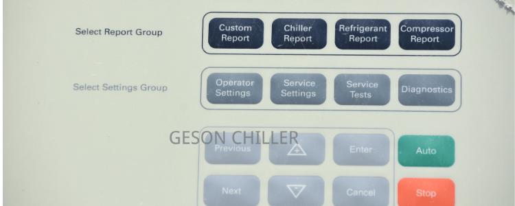 Chiller Temperature Setting